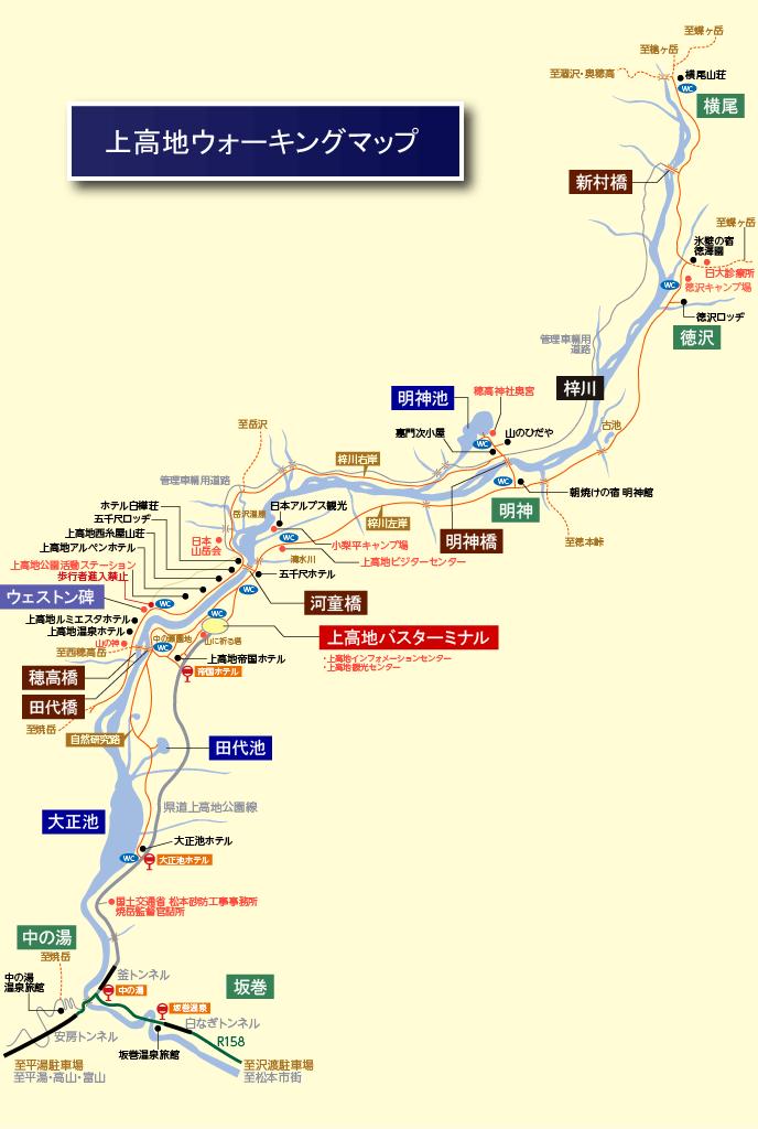 上高地ウォーキングマップ